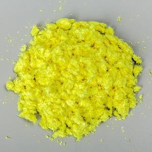 黄色芳纶短切丝